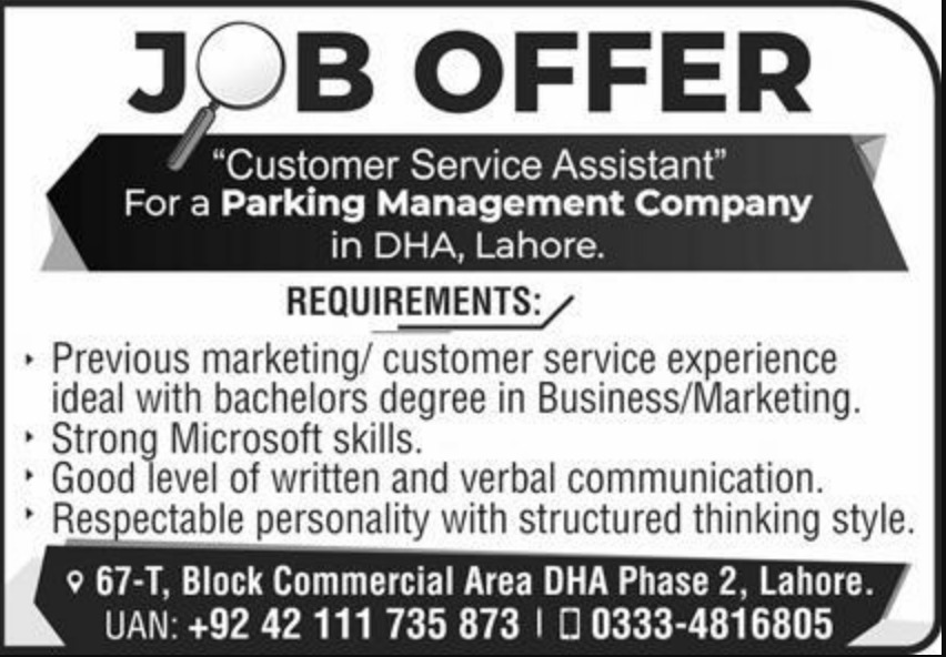 Parking Management Company Lahore Jobs September 2020