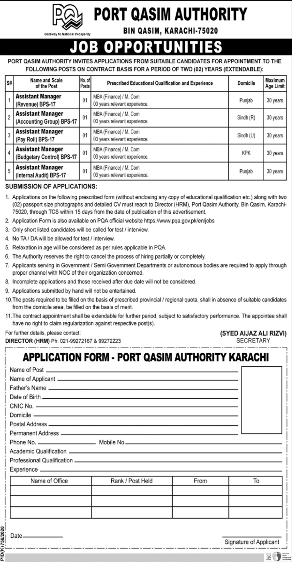 Port Qasim Authority PQA Karachi Jobs September 2020