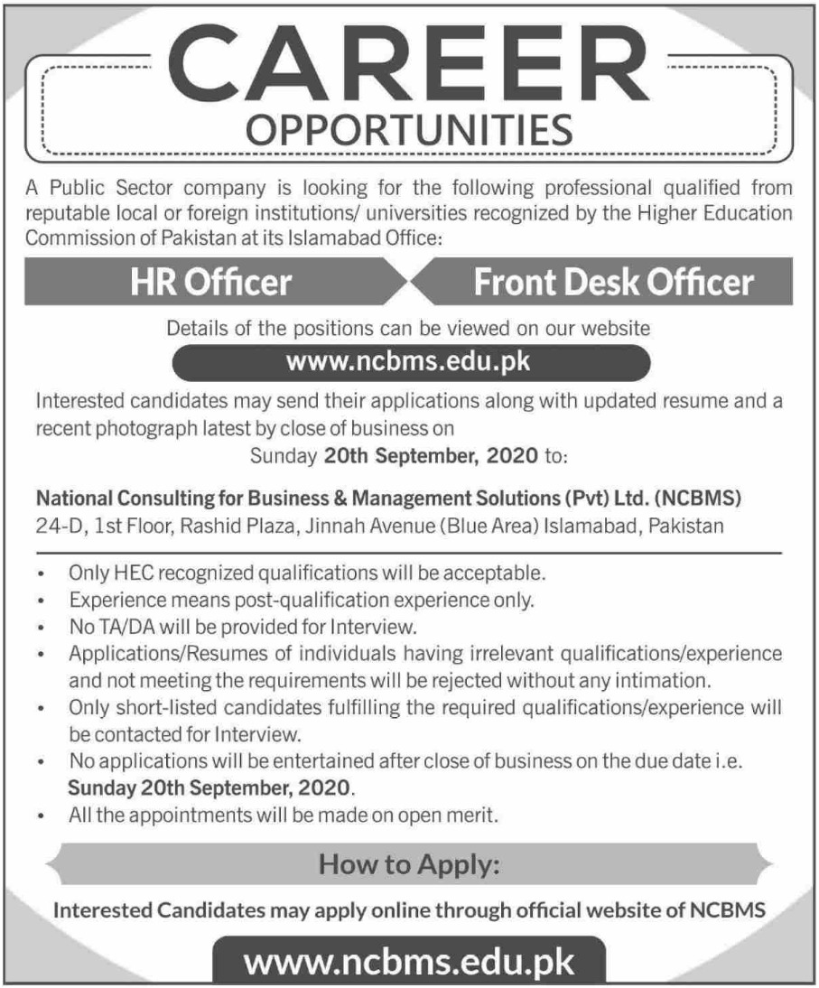 Public Sector Company NCBMS Jobs September 2020