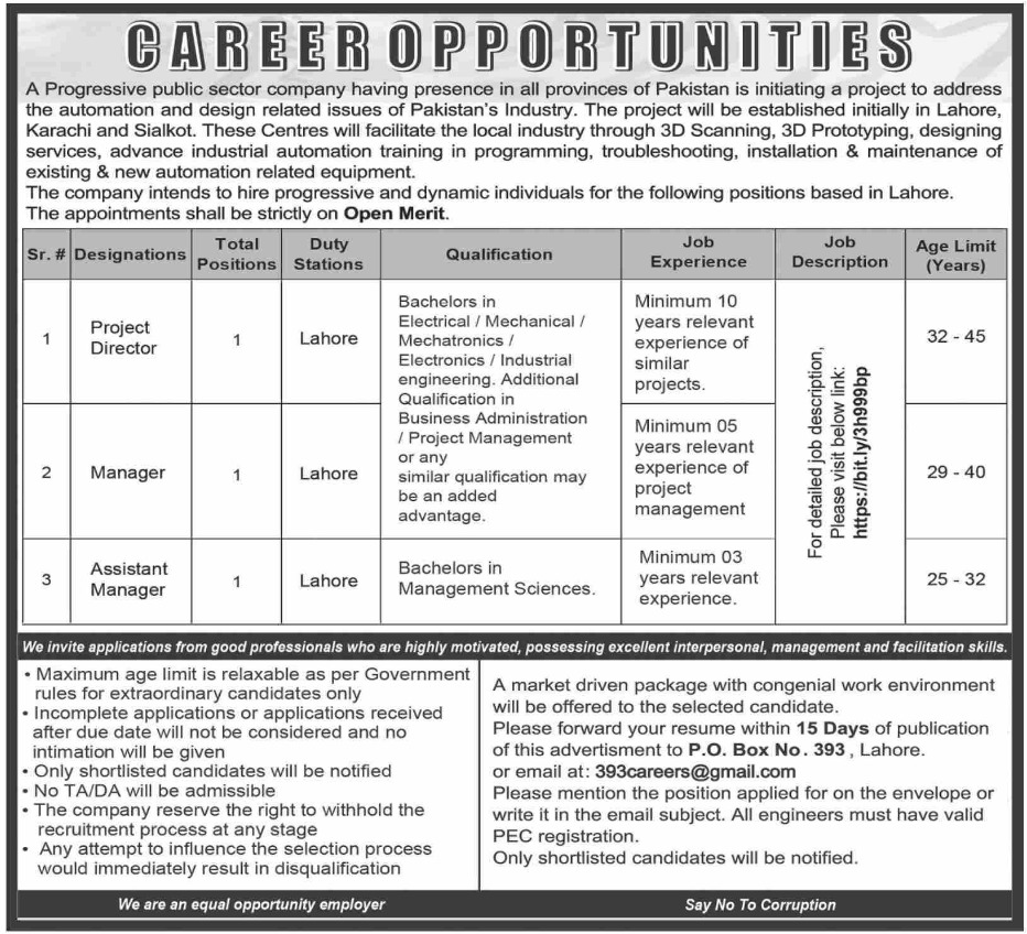 Public Sector Company P.O.Box 393 Lahore Jobs September 2020