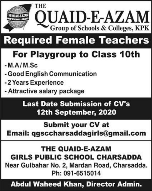 Quaid e Azam Group of Schools & Colleges KPK Jobs September 2020