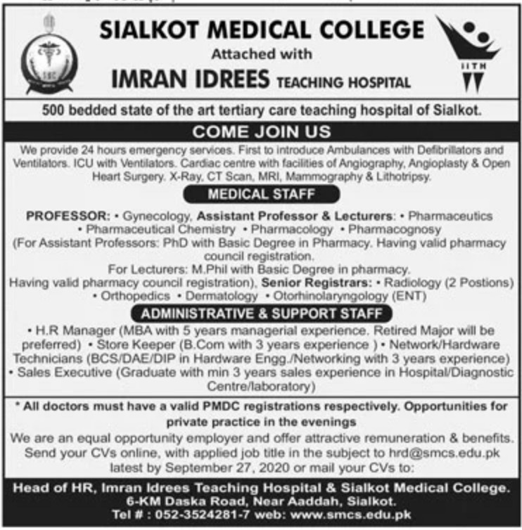 Sialkot Medical College Jobs September 2020