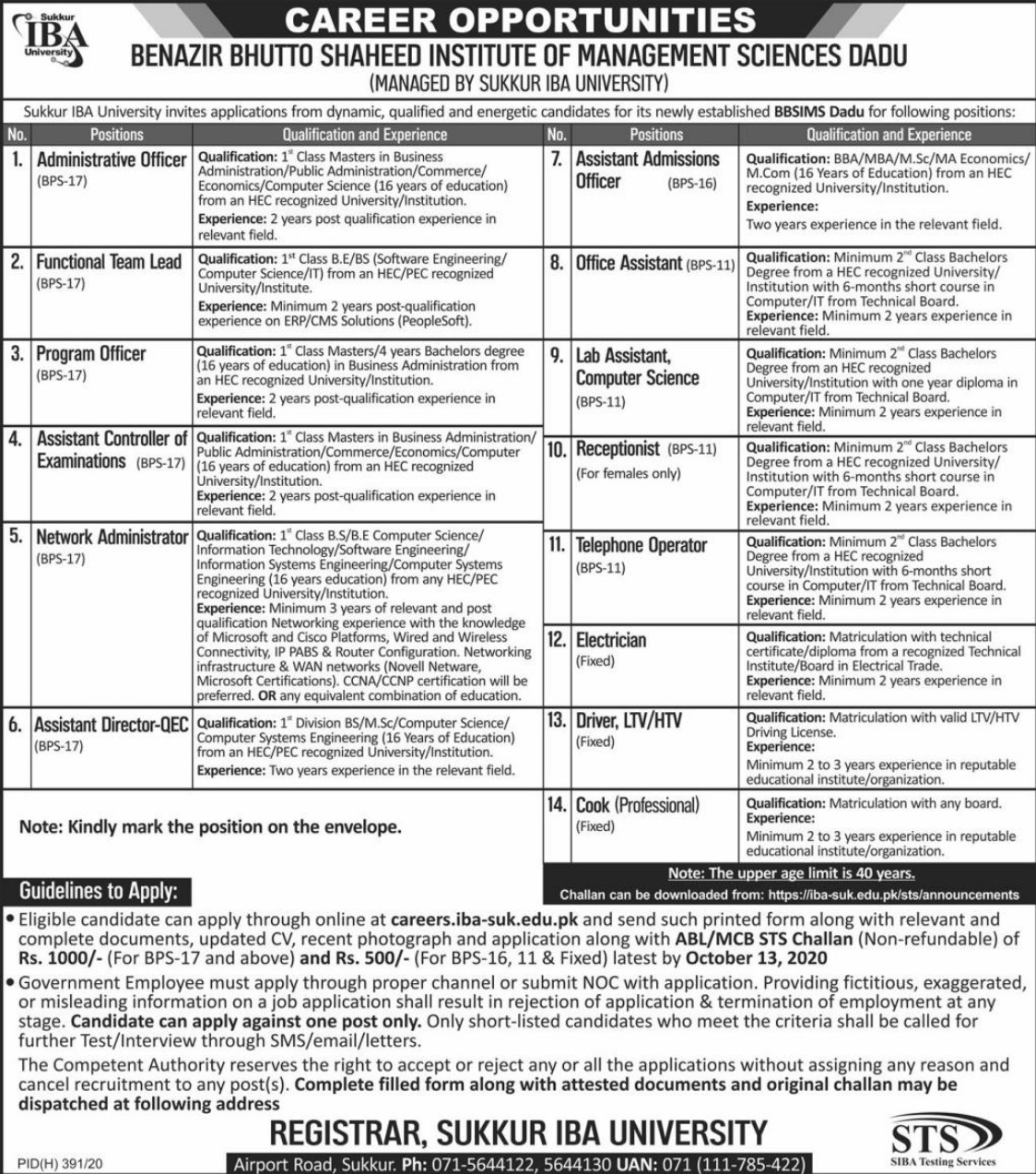 Sukkur IBA University BBSIMS Dadu Sindh Jobs September 2020
