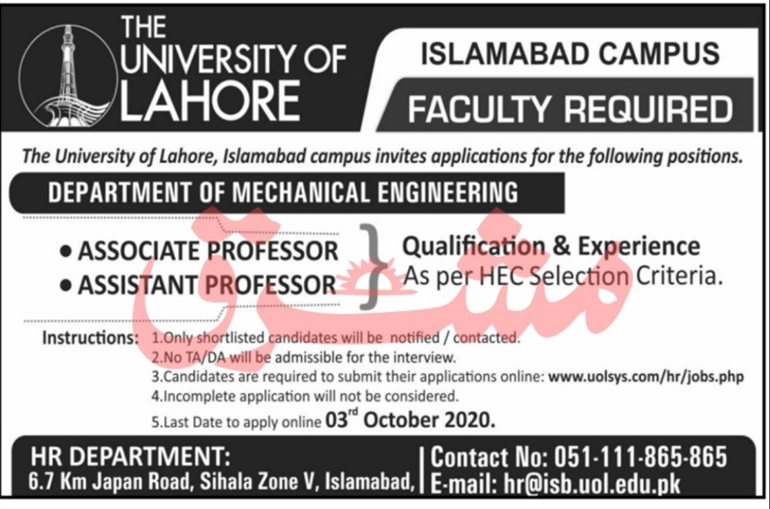 The University of Lahore Jobs September 2020