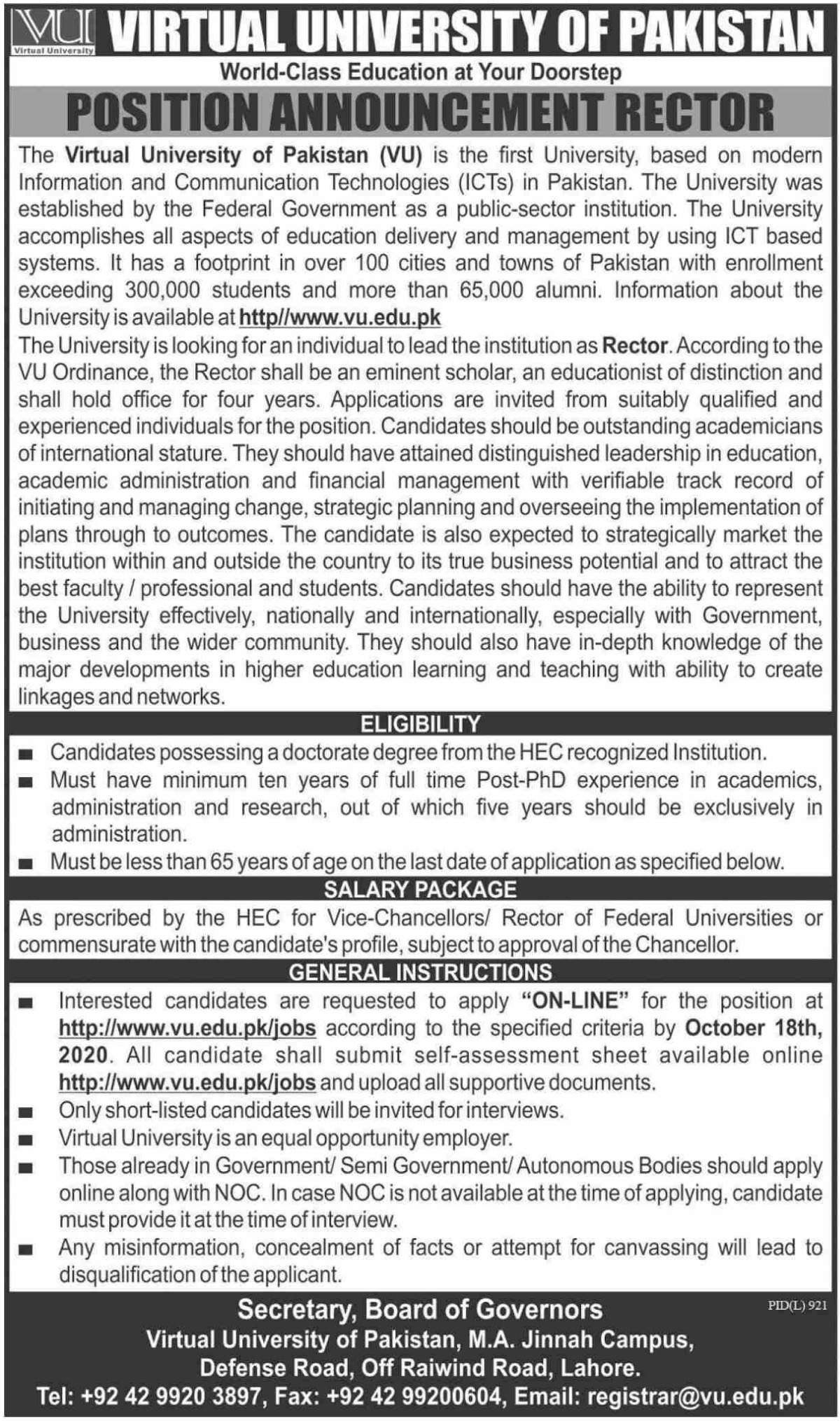 Virtual University of Pakistan Jobs September 2020