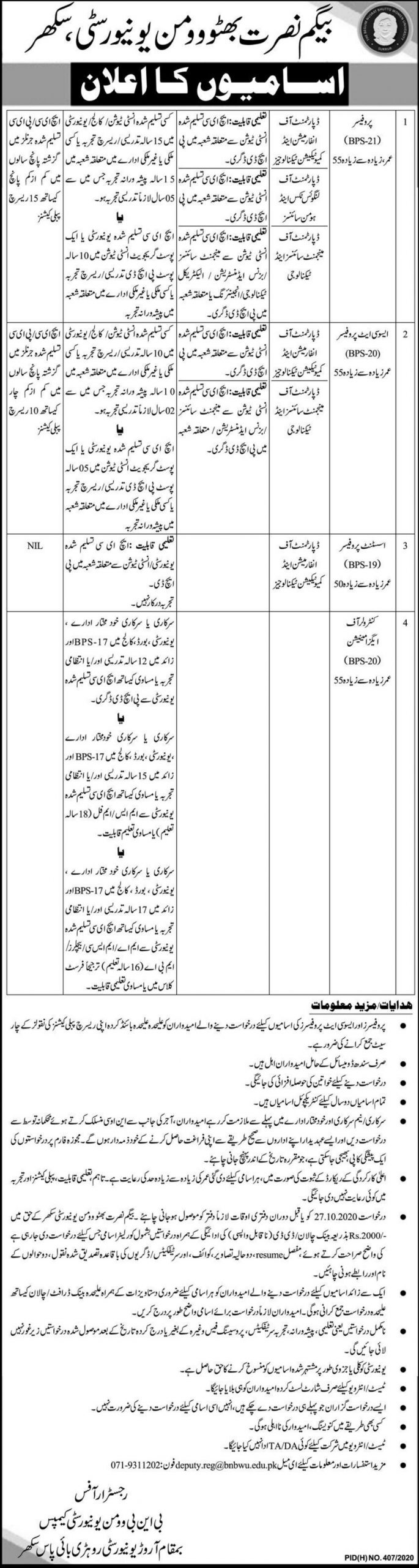 Begum Nusrat Bhutto Women University Sukkur Jobs October 2020