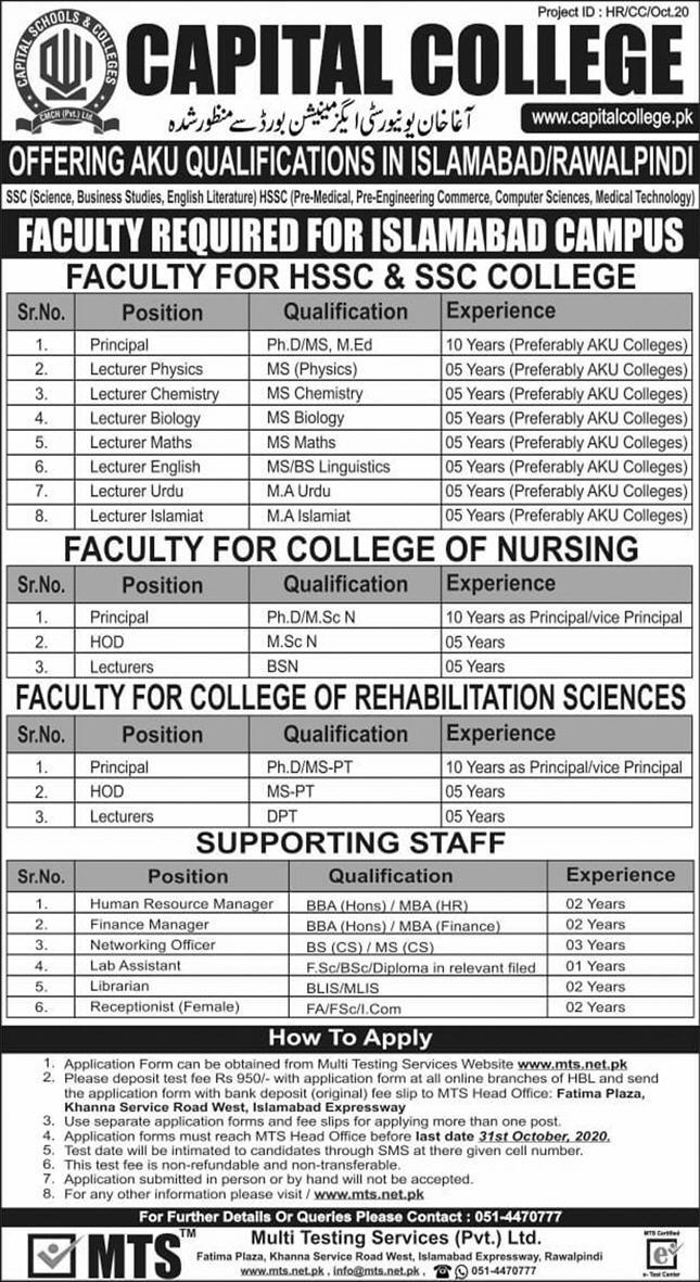 Capital College Islamabad Jobs October 2020