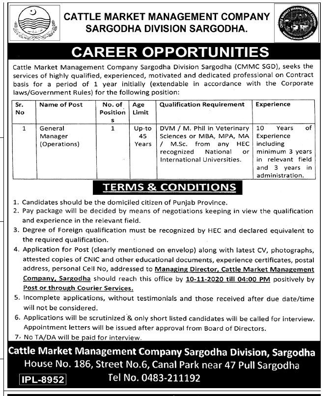 Cattle Market Management Company Sargodha Jobs October 2020