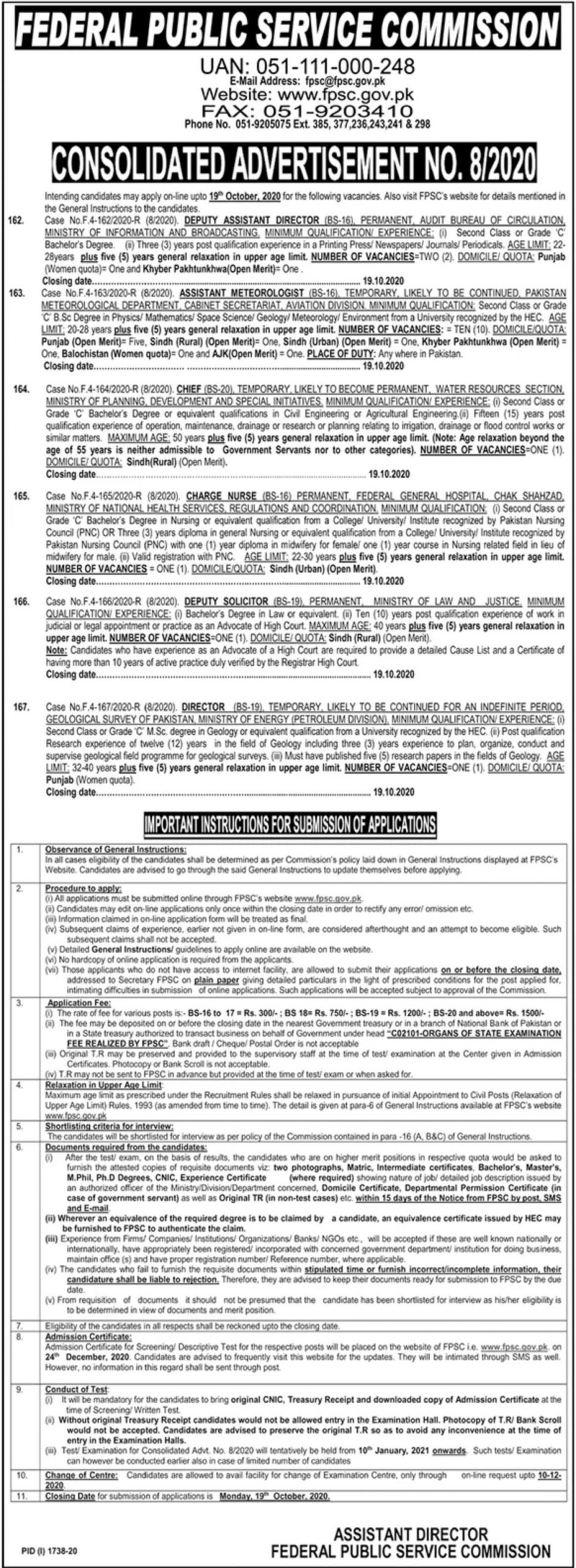 Federal Public Service Commission FPSC Jobs October 2020