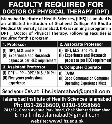 Islamabad Institute of Health Sciences Jobs October 2020