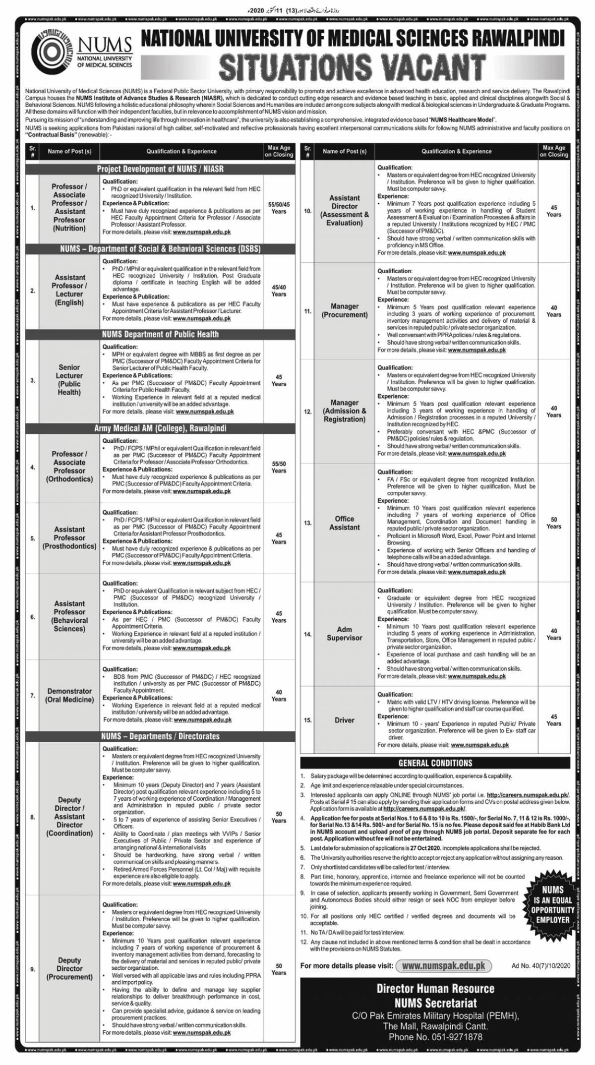 National University of Medical Sciences NUMS Rawalpindi Jobs October 2020