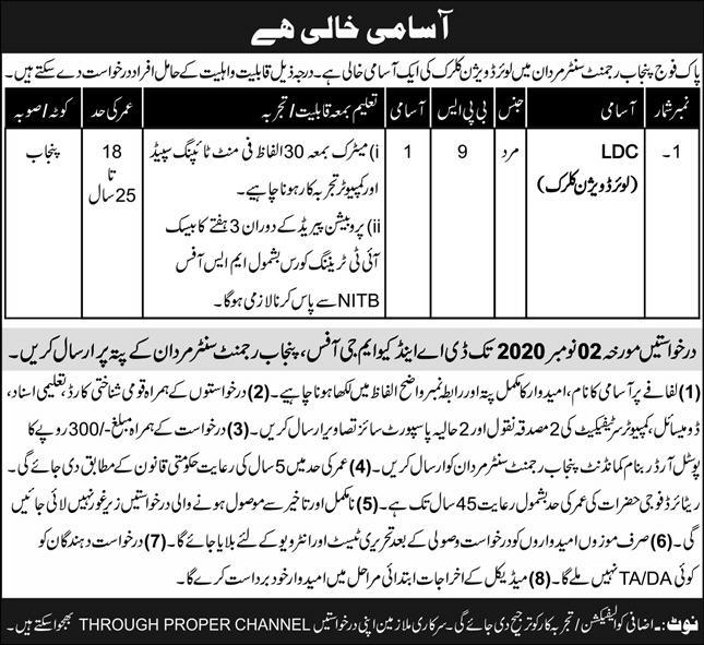 Pakistan Army Punjab Regiment Center Mardan Jobs October 2020