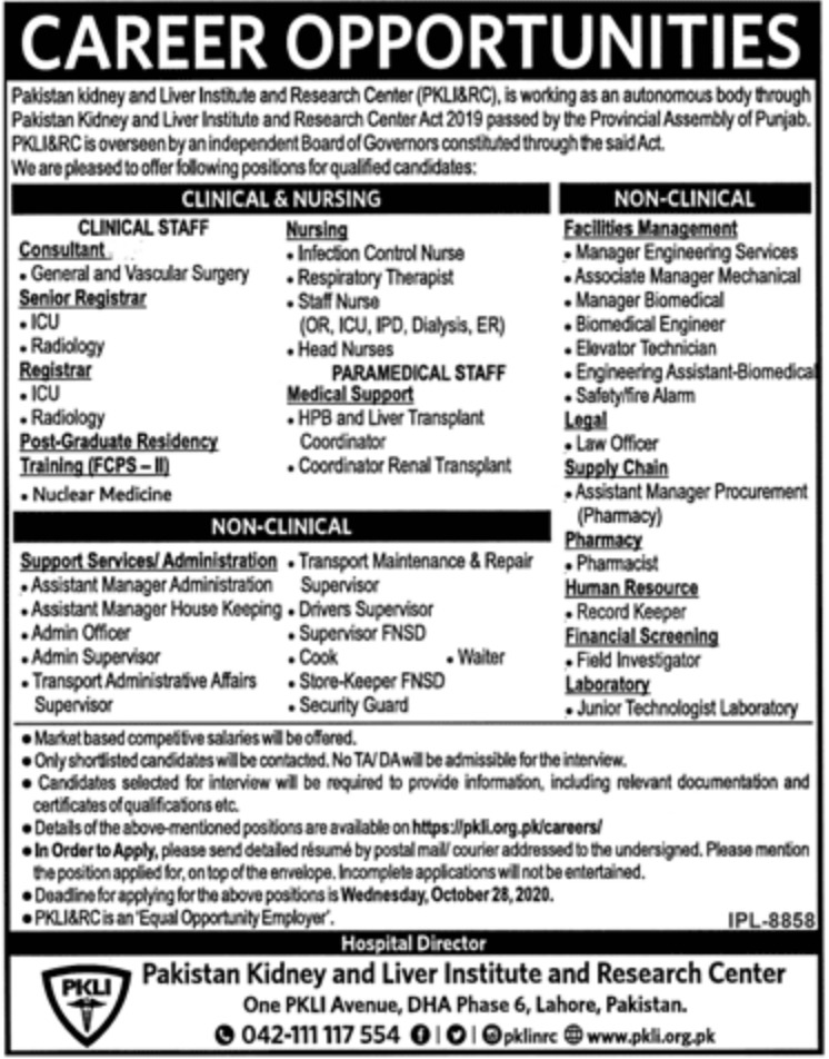 Pakistan Kidney & Liver Institute and Research Center PKLI&RC Jobs October 2020