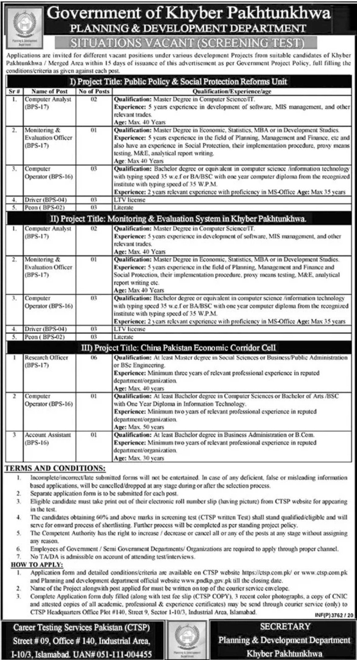 Planning & Development Department Govt of Khyber Pakhtunkhwa Jobs October 2020
