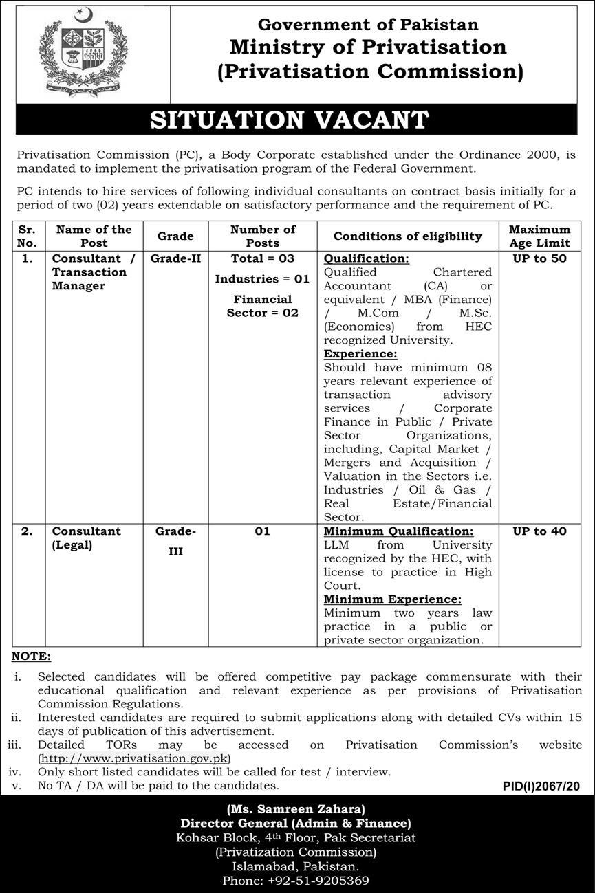 Privatisation Commission Government of Pakistan Jobs October 2020