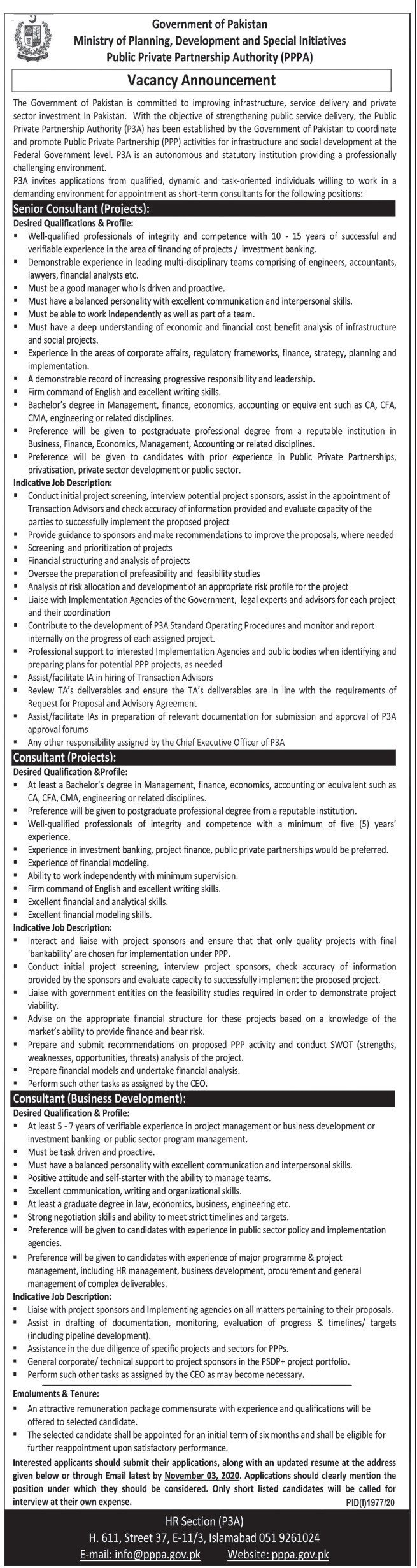 Public Private Partnership Authority PPPA Jobs October 2020