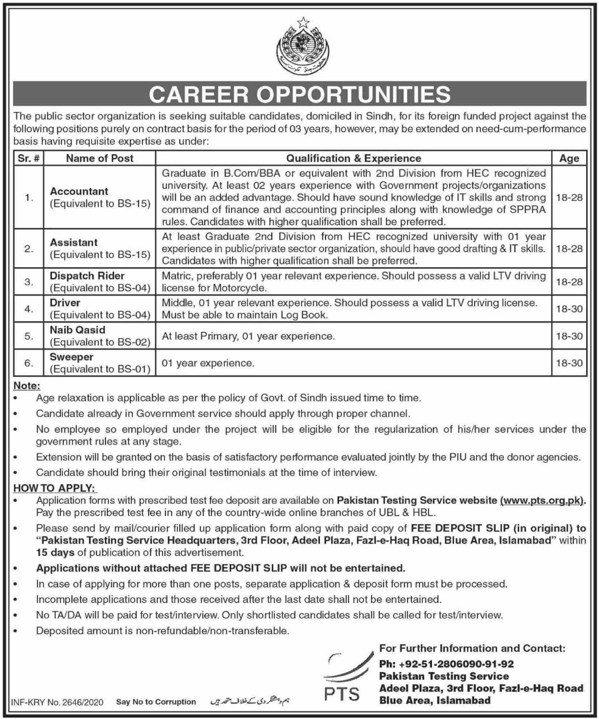 Public Sector Organization Jobs 2020 Apply via PTS