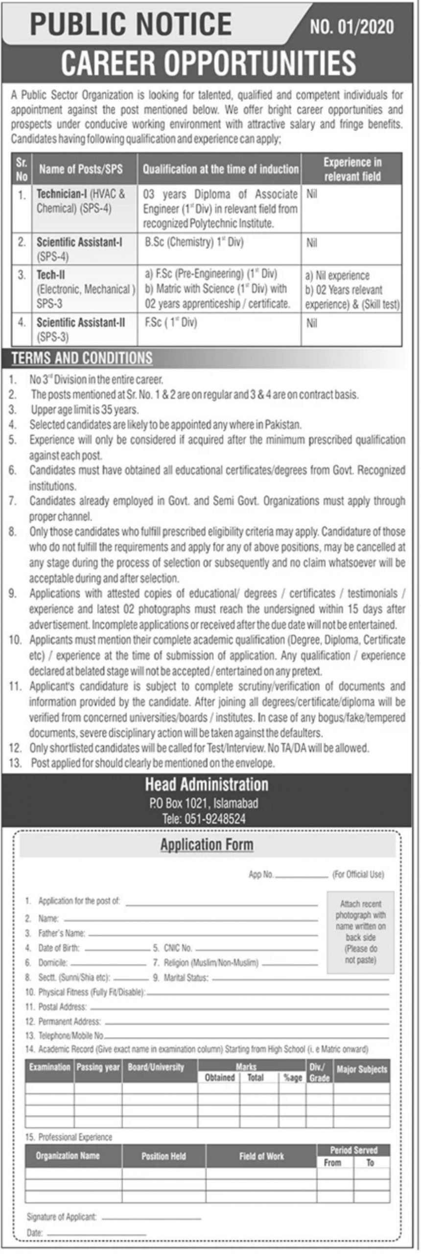 Public Sector Organization P.O.Box 1021 Islamabad Jobs October 2020