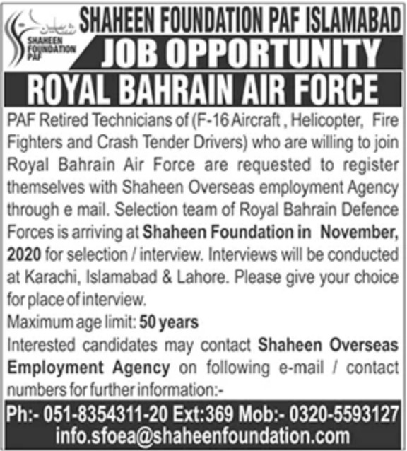 Shaheen Foundation PAF Islamabad Jobs October 2020