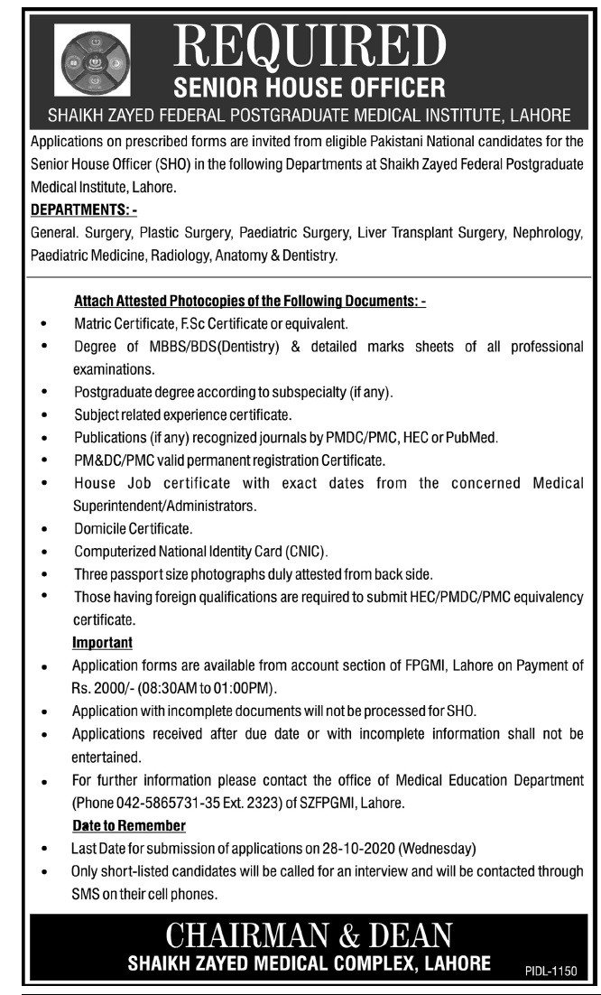 Shaikh Zayed Federal Postgraduate Medical Institute Lahore Jobs October 2020