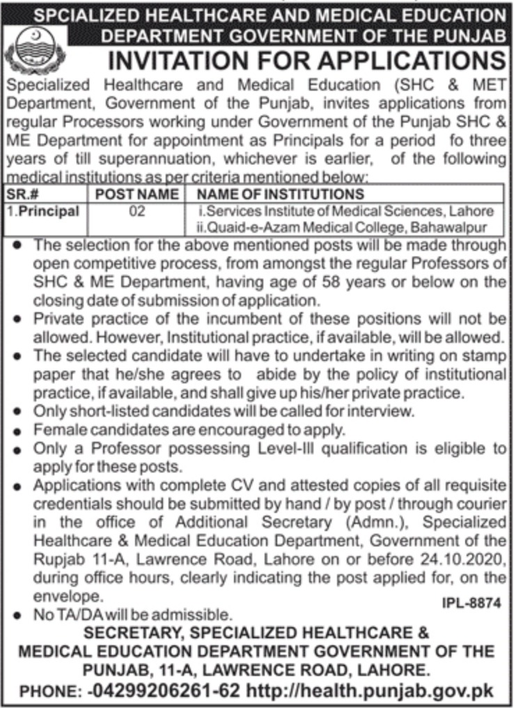 Specialized Healthcare & Medical Education Department Punjab Jobs October 2020