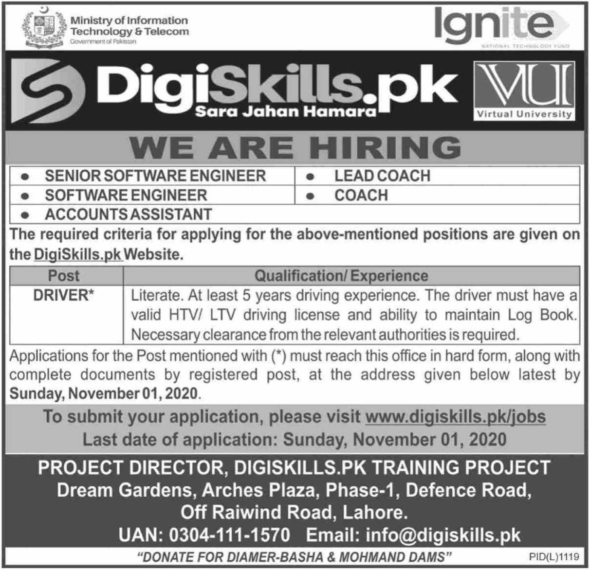 VU DigiSkills.pk Jobs October 2020