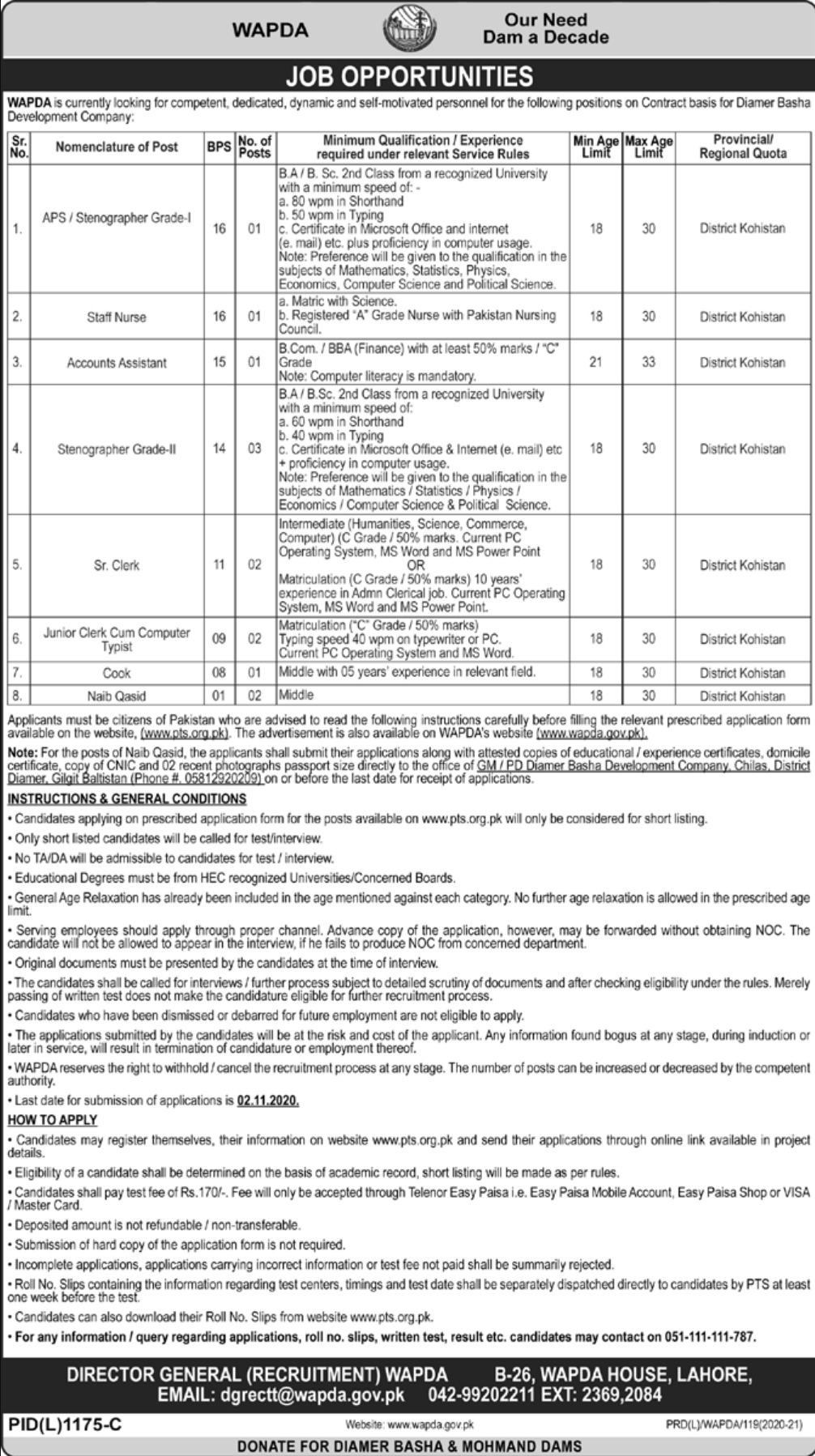 Wapda Jobs October 2020 PTS Latest