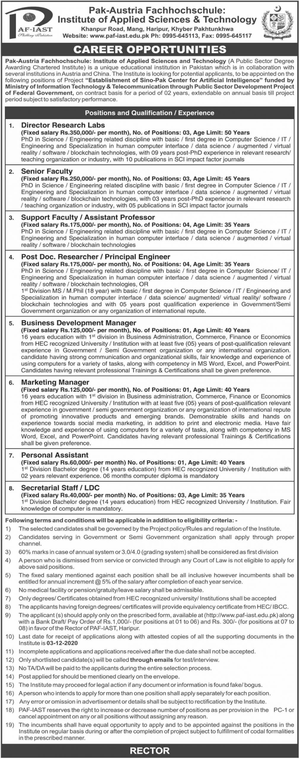 PAF IAST Haripur Jobs November 2020
