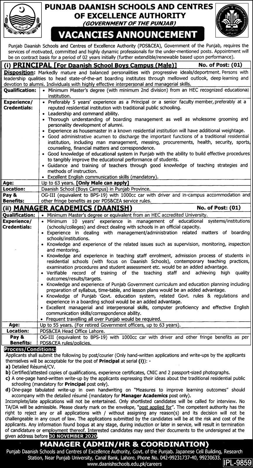 Punjab Daanish Schools and Centres of Excellence Authority Jobs November 2020