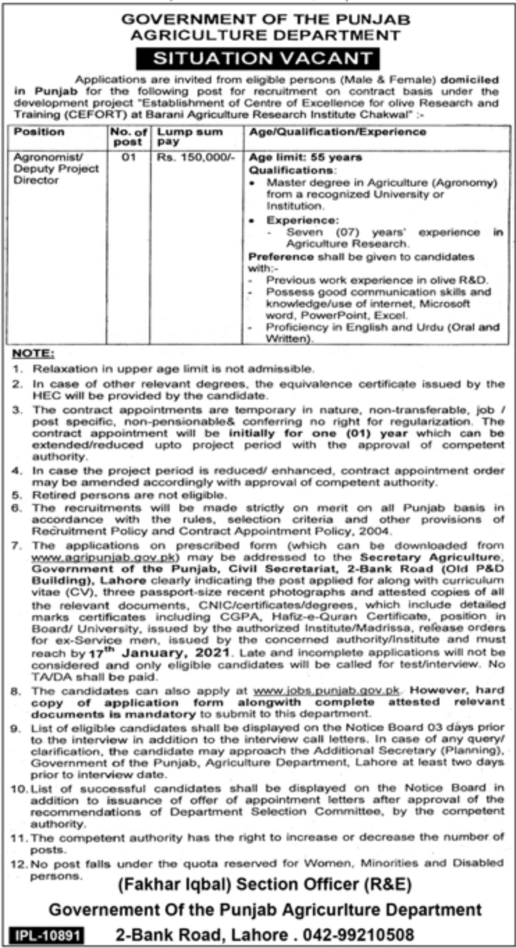 Agriculture Department Government of Punjab Jobs December 2020