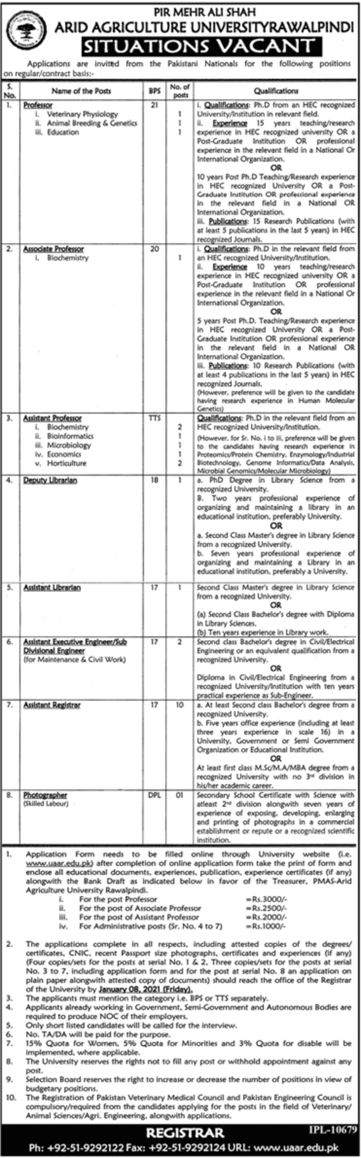Arid Agriculture University Rawalpindi Jobs December 2020
