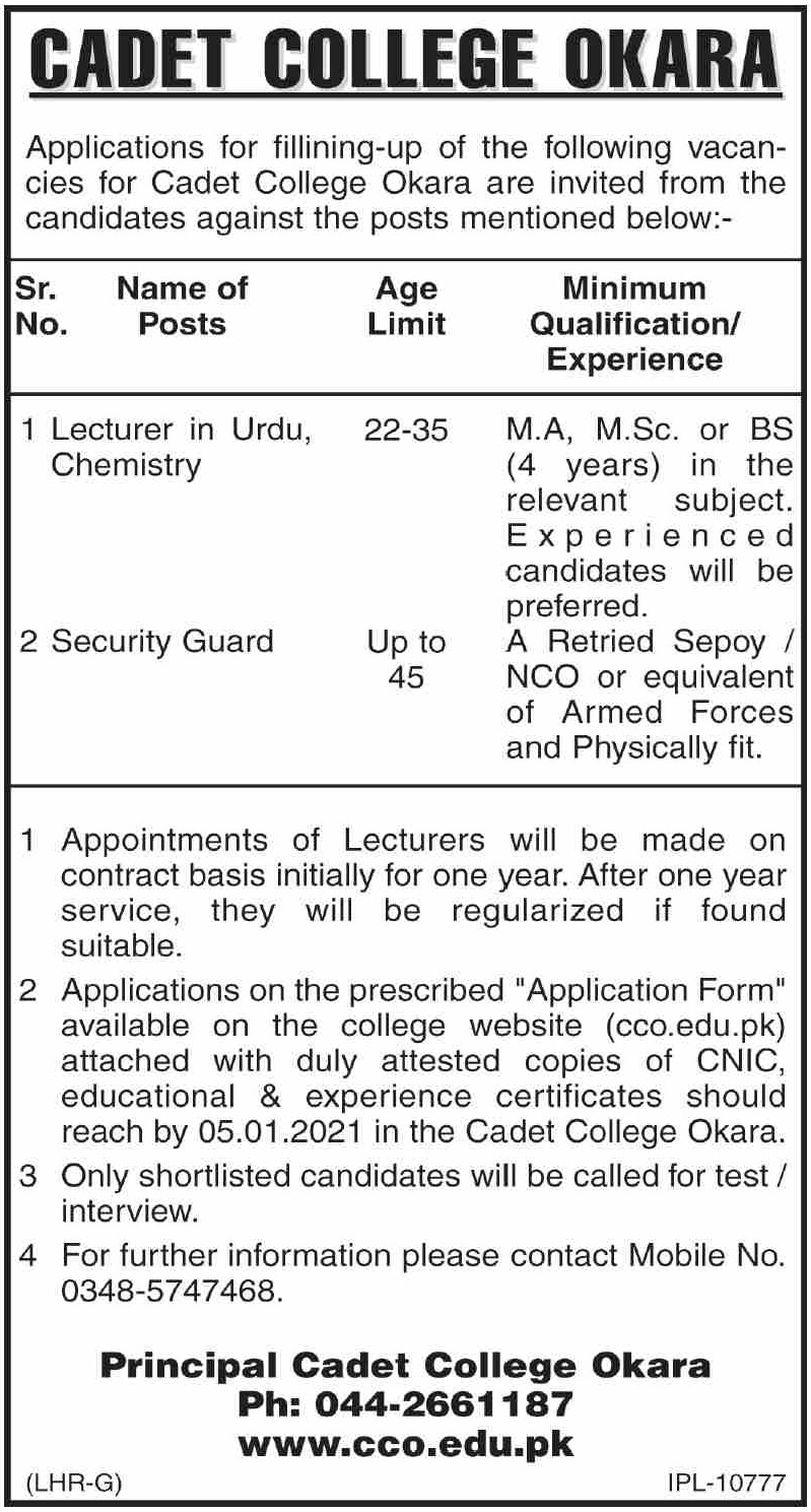 Cadet College Okara Jobs December 2020