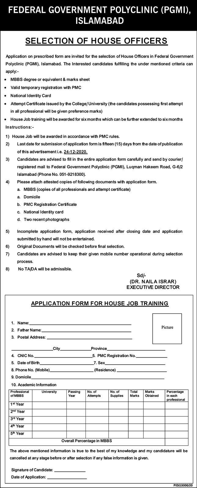 Federal Government Polyclinic PGMI Islamabad Jobs December 2020