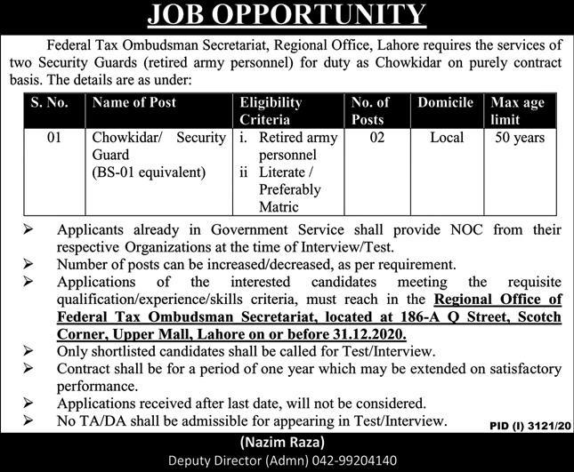 Federal Tax Ombudsman FTO Secretariat Lahore Jobs December 2020
