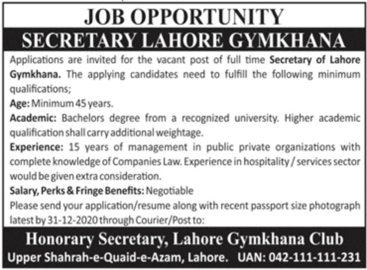 Lahore Gymkhana Jobs December 2020