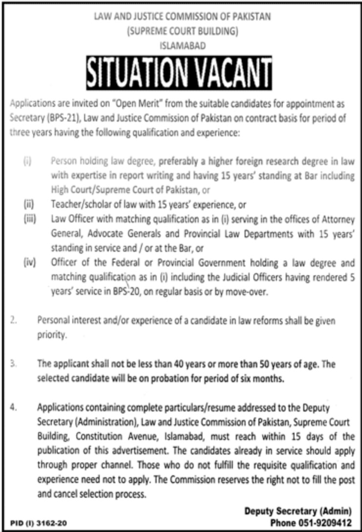 Law & Justice Commission of Pakistan Jobs December 2020