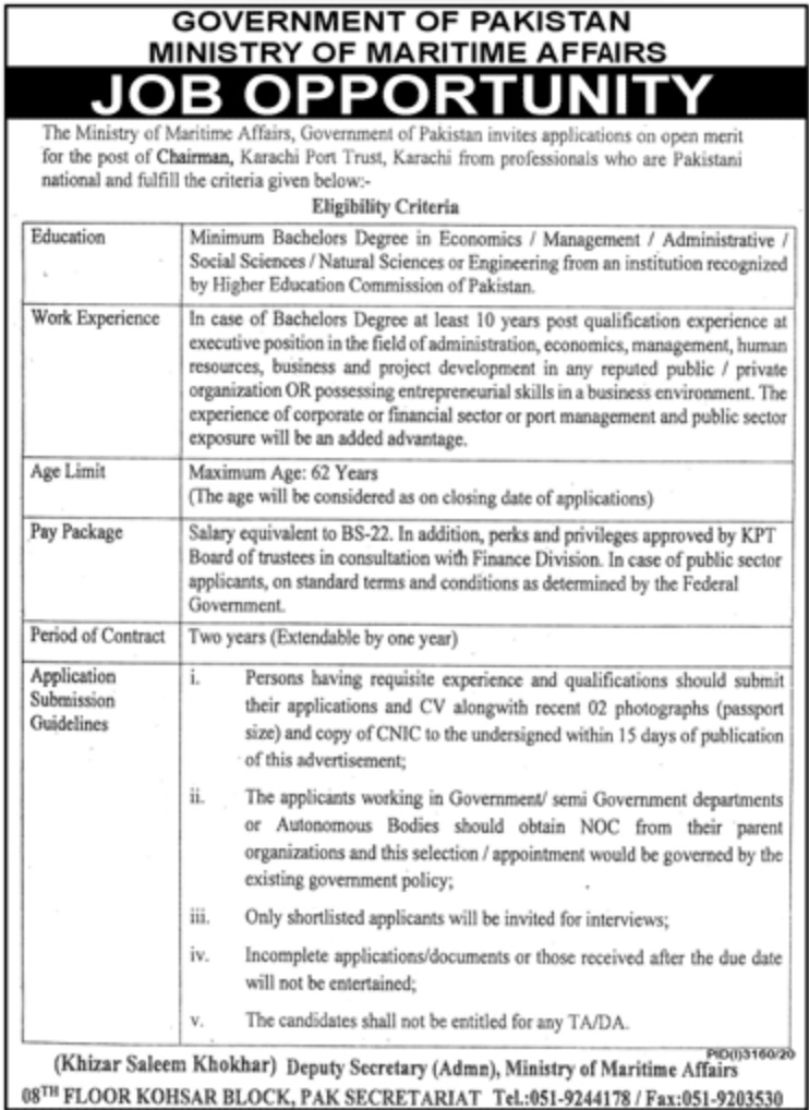 Ministry of Maritime Affairs Jobs December 2020
