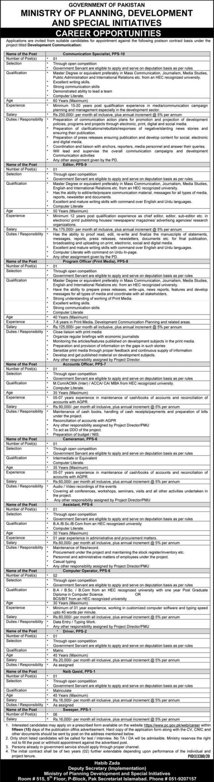 Ministry of Planning Development & Special Initiatives Jobs December 2020