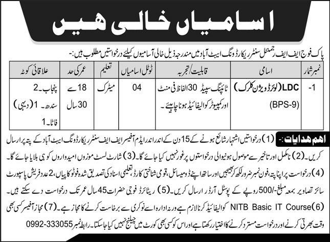 Pak Army FF Regimental Centre Record Wing Abbottabad Jobs December 2020