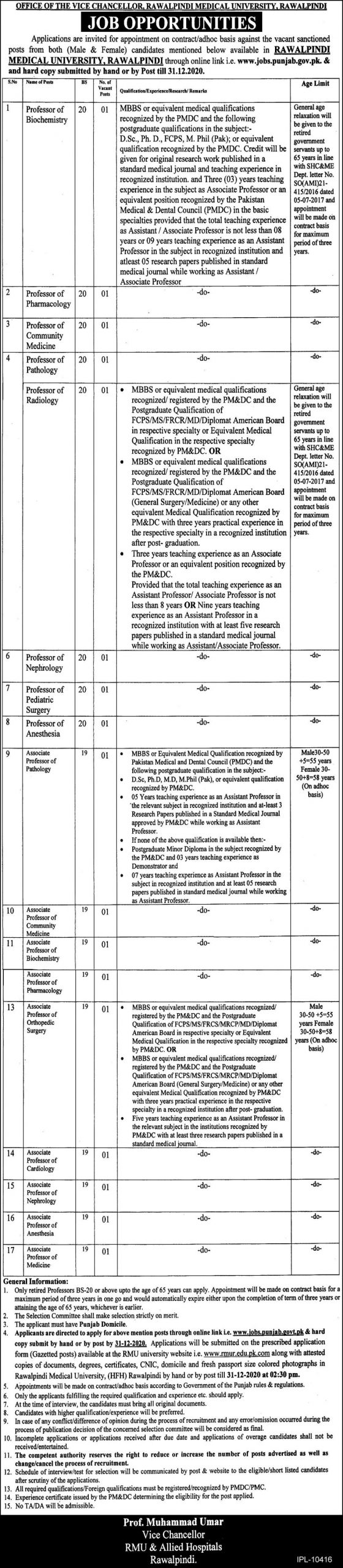 Rawalpindi Medical University RMU Rawalpindi Jobs December 2020