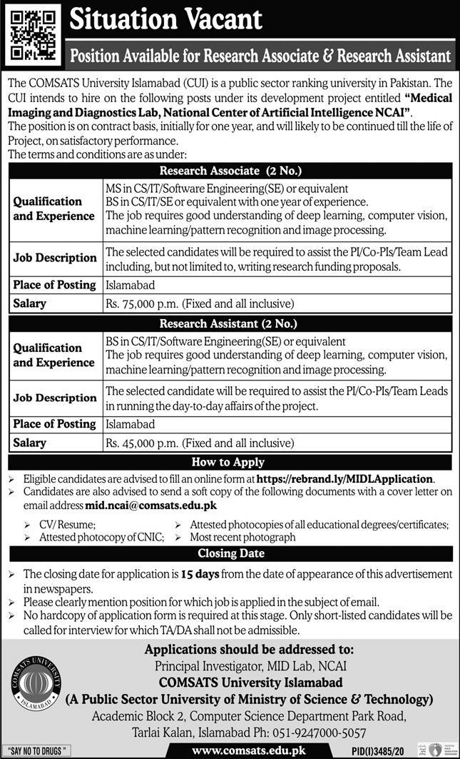 COMSATS University Islamabad Jobs January 2021
