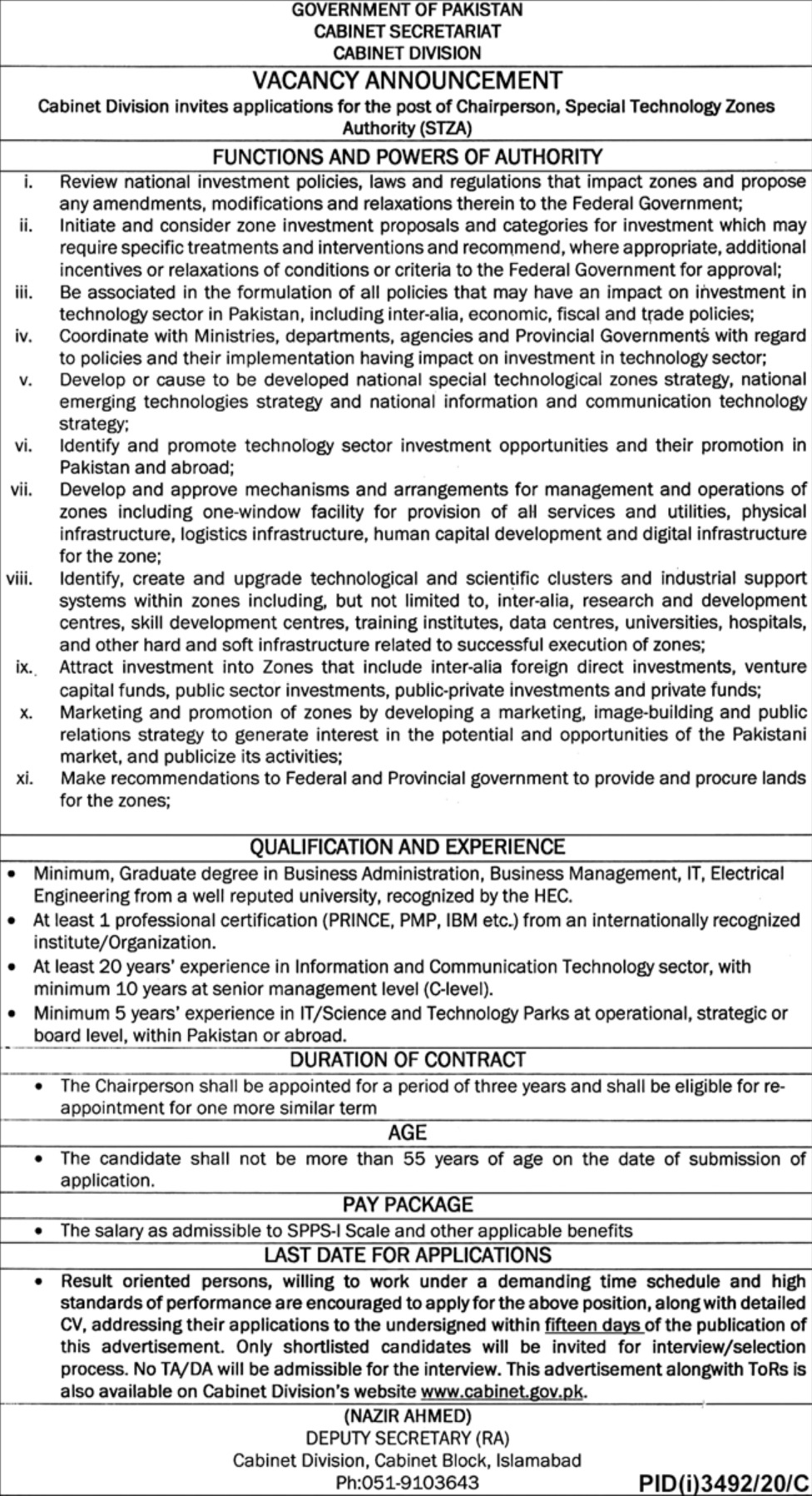 Cabinet Division Government of Pakistan Jobs January 2021