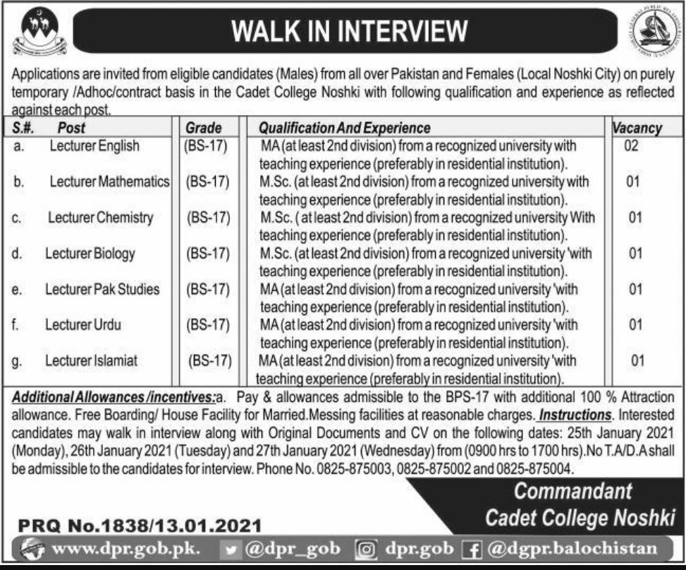 Cadet College Noshki Balochistan Jobs January 2021