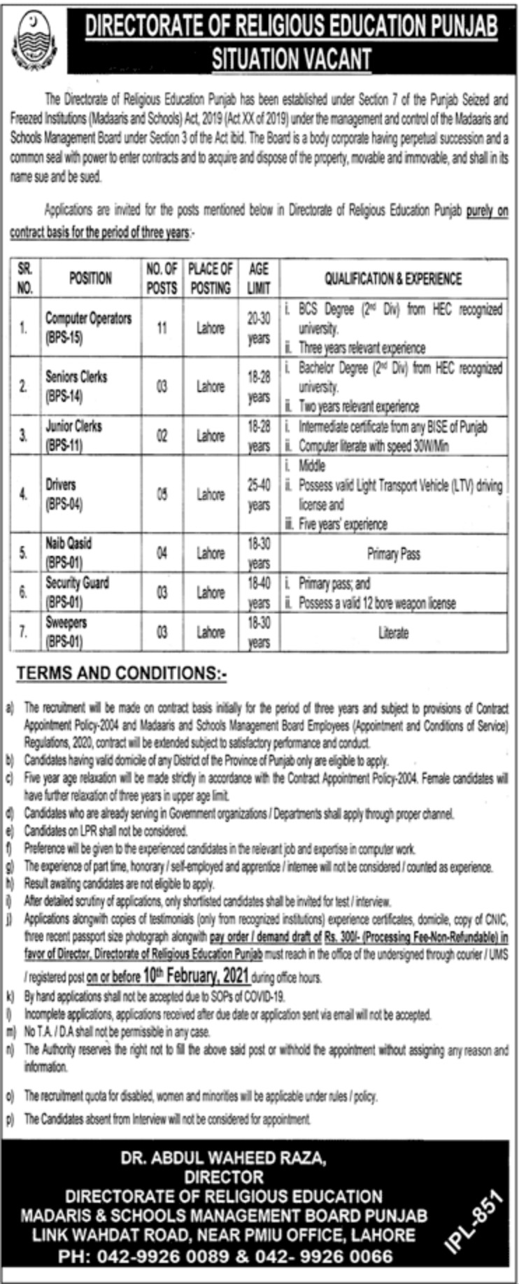 Directorate of Religious Education Punjab Jobs January 2021