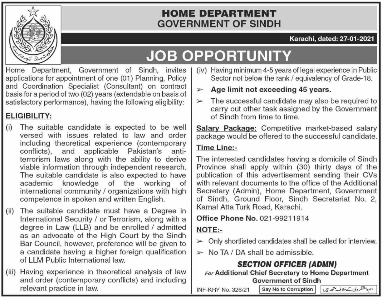 Home Department Sindh Jobs January 2021
