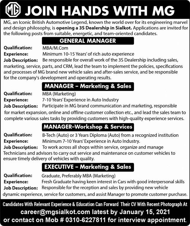 MG British Automotive Legend Jobs January 2021