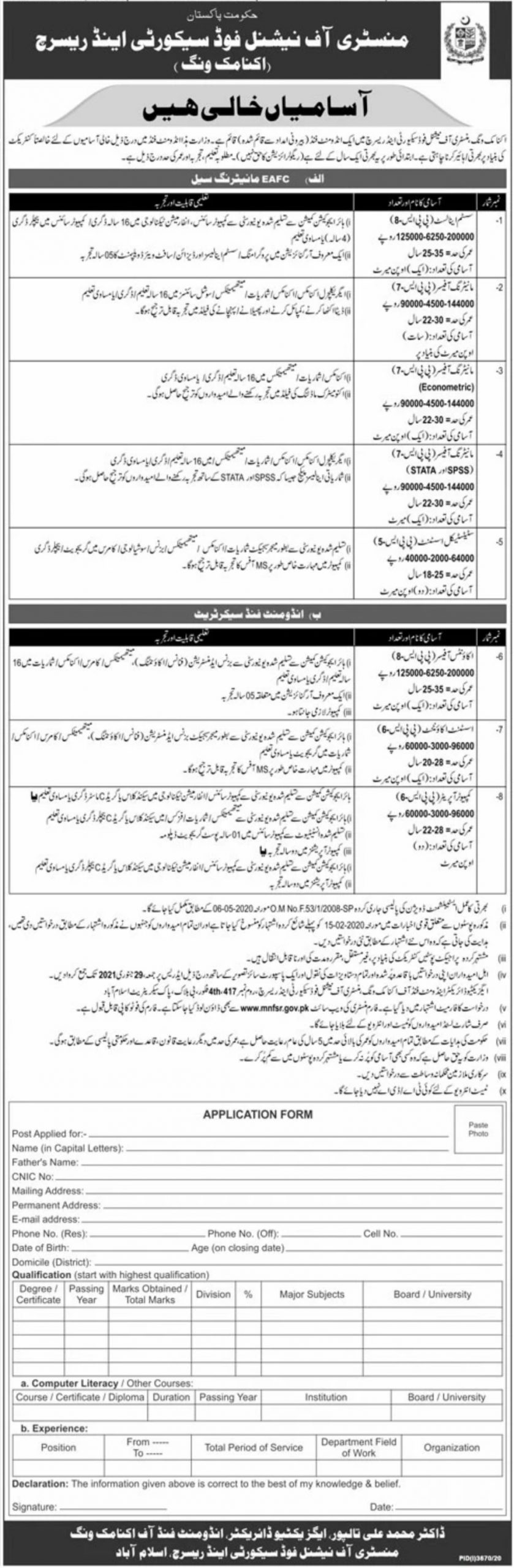 Ministry of National Food Security & Research Jobs January 2021