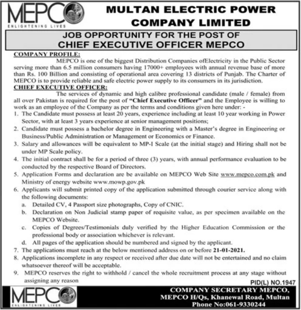 Multan Electric Power Company Limited MEPCO Wapda Jobs January 2021