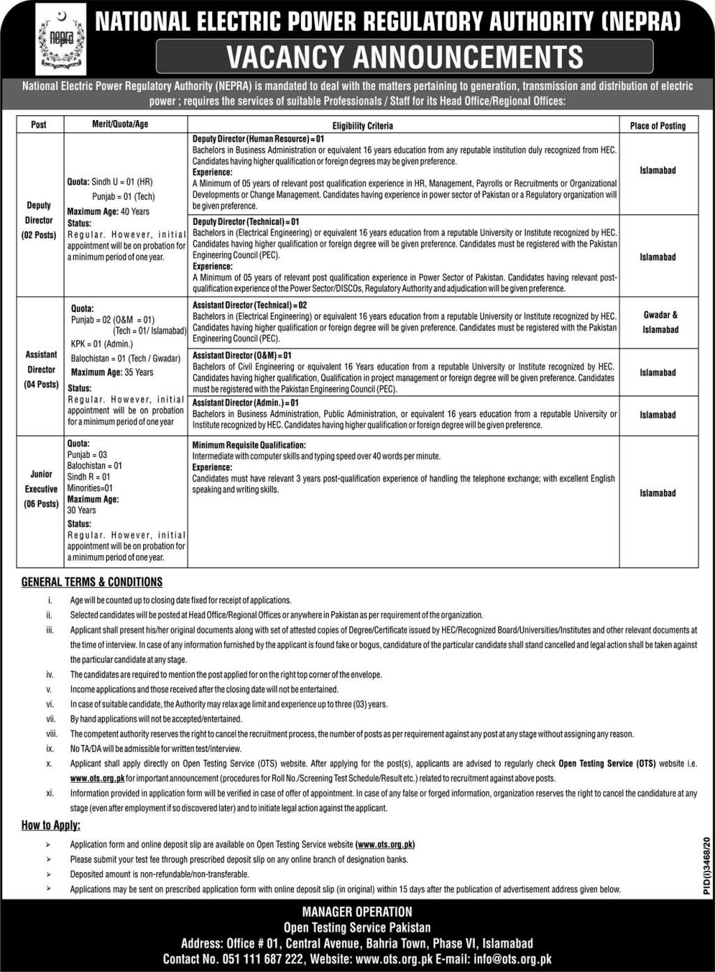 National Electric Power Regulatory Authority NEPRA Jobs January 2021