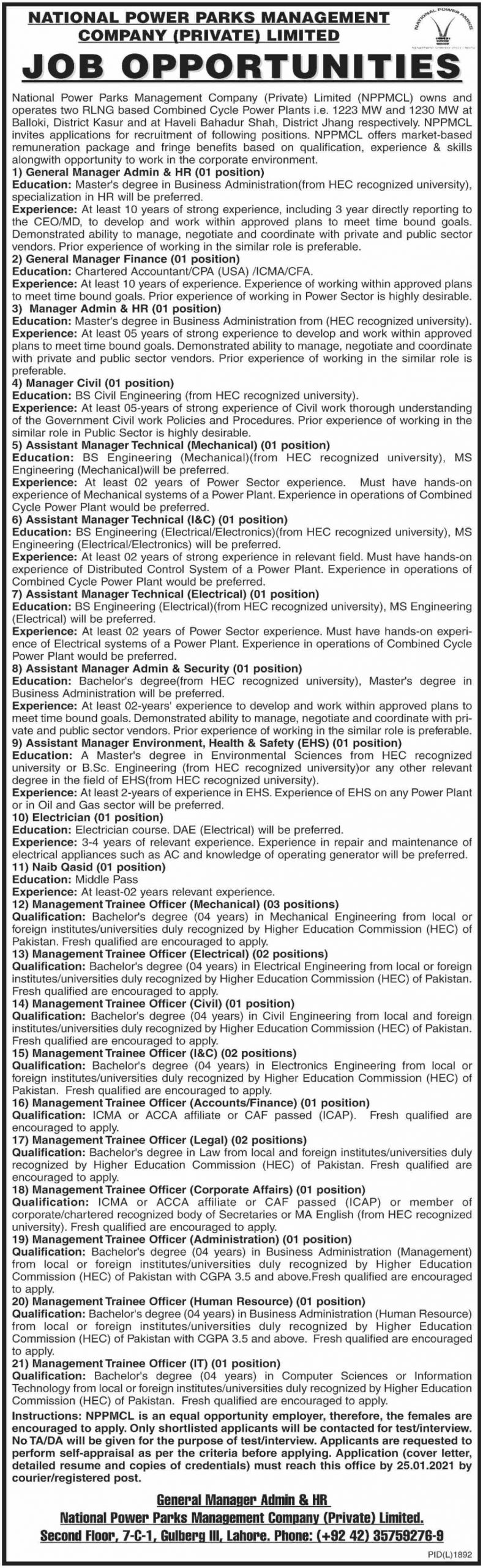 National Power Parks Management Company Pvt Limited Jobs January 2021